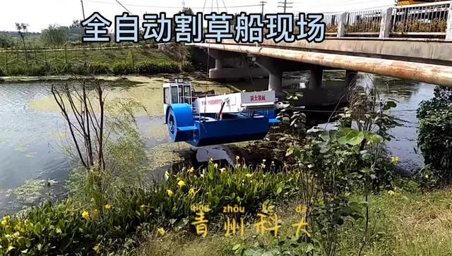 救助打捞船