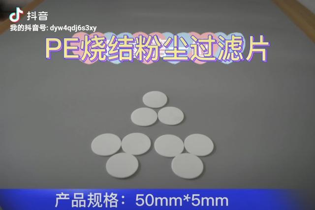 粉末烧结法工艺流程图
