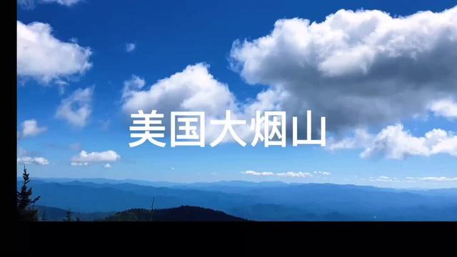 最漂亮的山排名