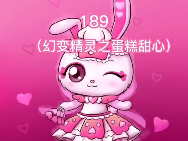 兔子卡通图片