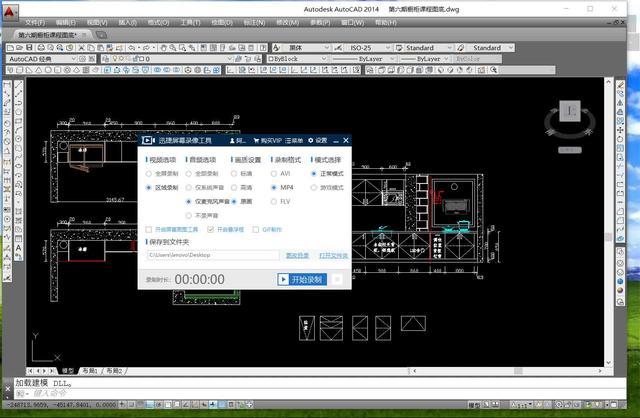 【橱柜CAD】图片免费下载_橱柜CAD素材_橱柜CAD模板-千图网手机版