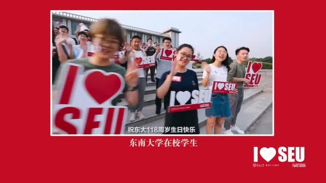 清华大学110校庆