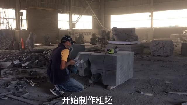 【惠安石雕 石狮子 闽南石业雕刻 大石建设有限公司... -中国网库