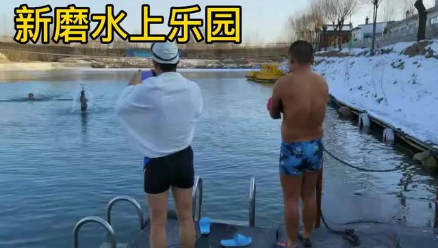 朔州新磨村水上乐园