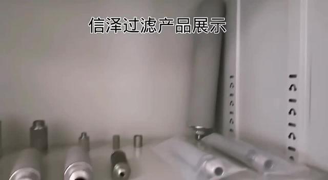 不锈钢烧结滤芯