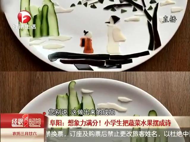 水果蔬菜腐烂过程