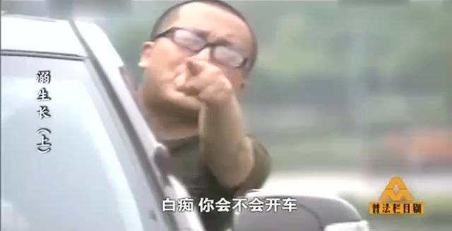 普法栏目剧强奸犯全集