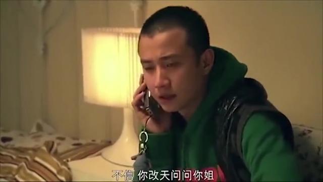 蜗居:海藻着急忙慌的挂断男友电话,另一边继续跟宋思明缠绵!