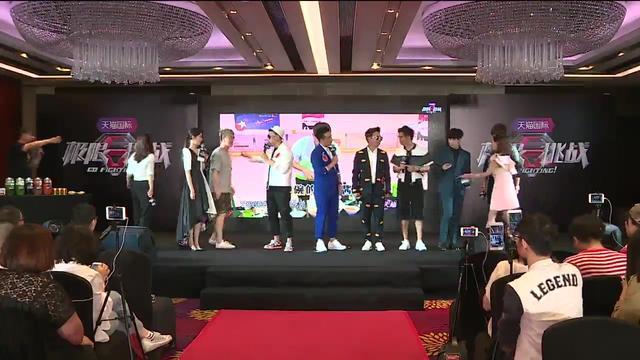 《极限挑战》第二季广州发布会,孙红雷,张艺兴,罗志祥等出席