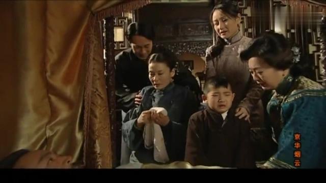 京华烟云:得知木兰生了个女儿,老爷直呼又是一个姚木兰,瞑目了