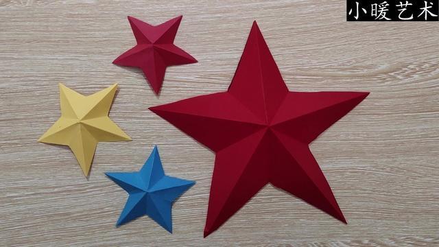 侗家妹手工剪纸儿童剪纸入门教学视频,五角星的剪法简单易学