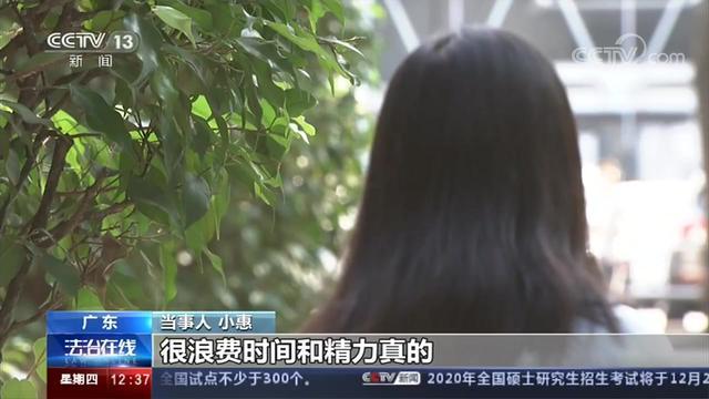 校园欺凌何时休,女生遭 8 人扒光衣服群殴还被拍下视频上传