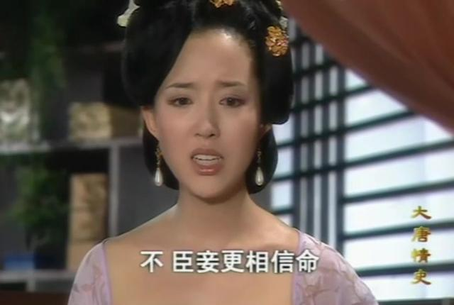 大唐情史:李世民玩扮演!杨妃很配合,皇帝喜欢便可以满足!