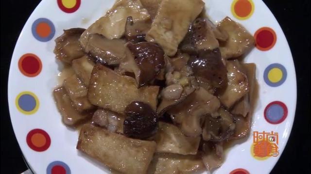 杨铭宇黄焖豆腐