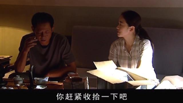 王志文,左小青主演电视剧《天道》观后感 - 小溪入川 - 简书