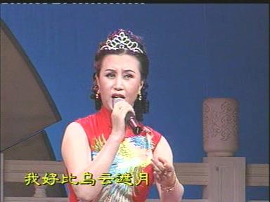 评剧名家宋丽演唱《秦香莲》《金沙江畔》选段