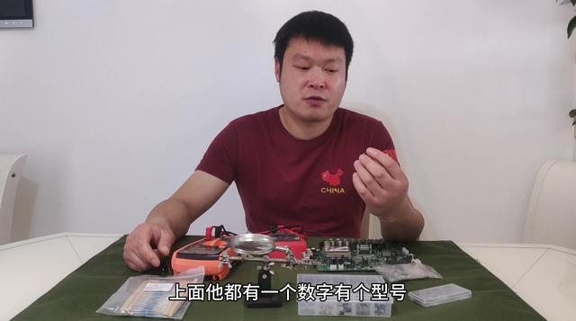 用数字万用表测三极管及检测三极管好坏-电子发烧友网