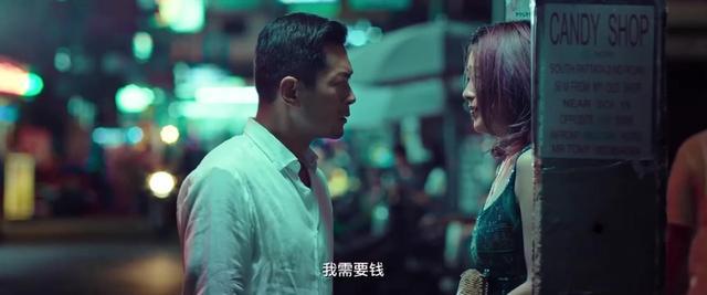 《贪狼》台前幕后汇集群英 古天乐率众星燃血激战_东方网