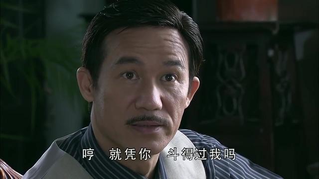 秋霜:心上人差点遇害,少爷找姑爹兴师问罪,不料发现大秘密!