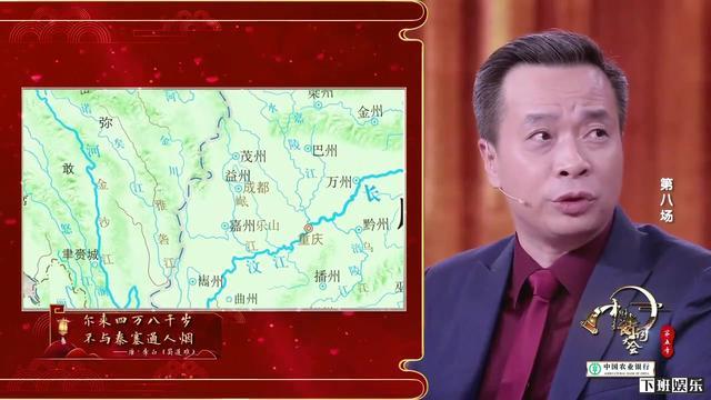 康震:李白为何被称为诗仙?他的仙气从哪里来?