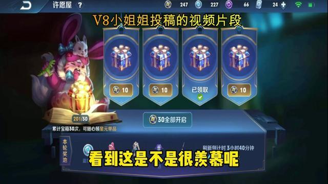 王者荣耀一百个紫星币大概多少钱
