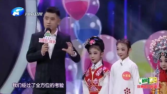 戏曲名家刘艳丽演唱河南曲剧《风雪配》,声音甜美,不愧是专业!