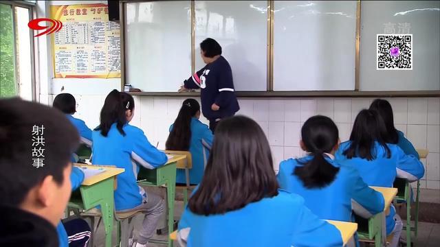 麻辣女教师(第一集):女子衣服开了个口子,被同学嘲笑 经视故事会
