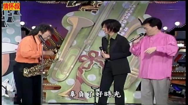 经典综艺张菲&费玉清【龙兄虎弟 】- 叶倩文被俩兄弟逗到心花怒放
