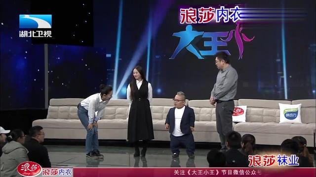 综艺:郭志安身高1米1,却找了个美女老婆,真是有点本事!