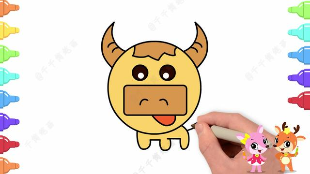 牛简笔画图片大全大图