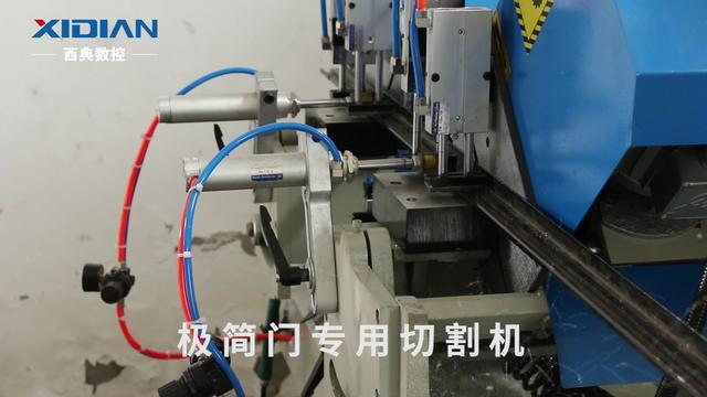 俊飞皮带式型材切割机