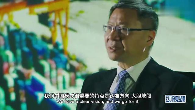 """""""一带一路""""给中国带来的深远影响"""