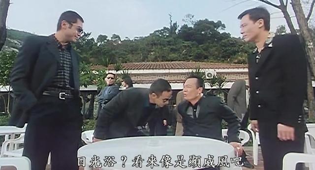 继澳门猛人陈明金之后,太阳城集团表示有意竞投澳门赌牌!_腾讯网