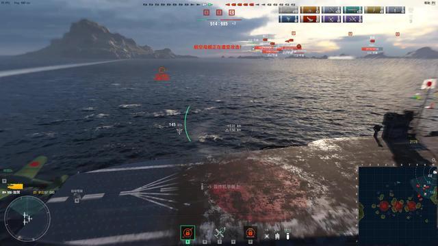 【战舰世界亚服8级金币航母推荐】--加贺 - 哔哩哔哩