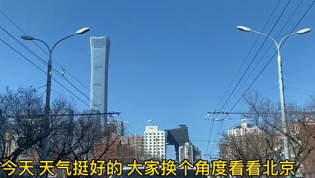 在北京有栋大楼被大家称为大裤衩_新浪看点