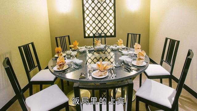 20桌婚宴座位安排图
