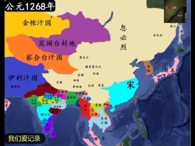 最全的中国历朝历代版图,建议收藏