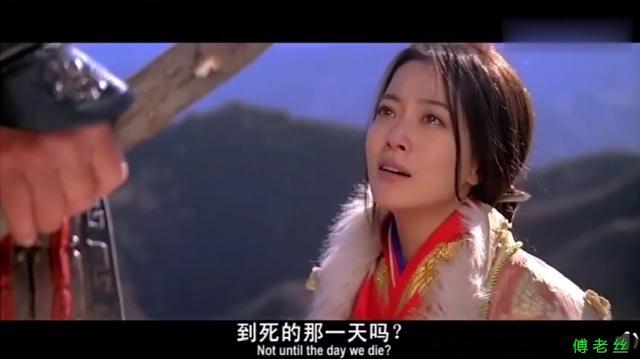 连续剧《神话》剧中玉漱公主---千古流传_┅╋瘦馬... _新浪博客