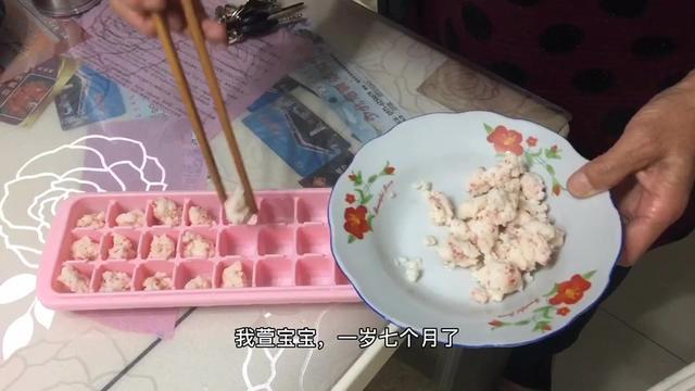 【步骤图】宝宝虾丸的做法_宝宝虾丸的做法步骤_婴幼儿_下厨房