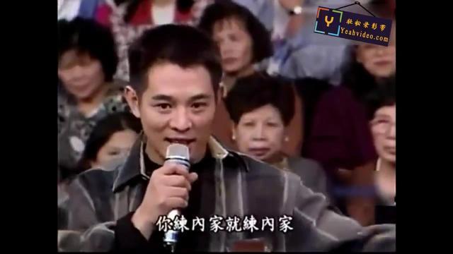 李连杰首次公开评价李小龙,这个评价很真实 -