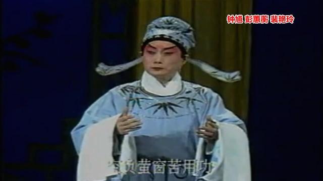 哪吒裴艳玲龙王
