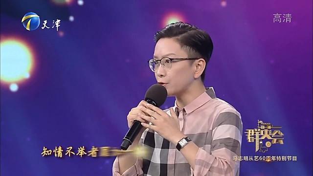 京剧唱腔多种多样,王珮瑜谈小生唱腔,其实是在模仿变声期男生