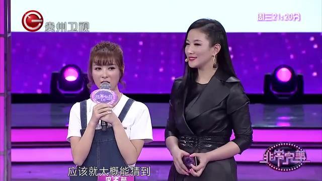 《非常完美》吴亦轩邀林志勇上演双簧为美女献歌,画面毫无违和感