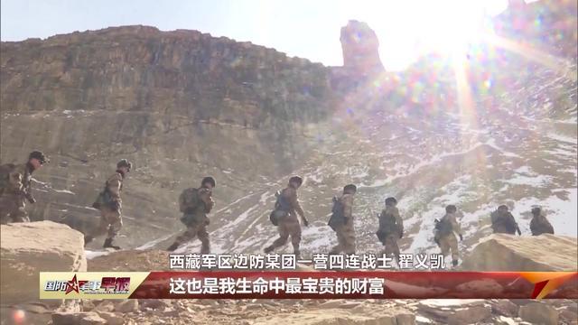 酷!-30℃ 海拔4800多米 驻西藏部队雪中巡边