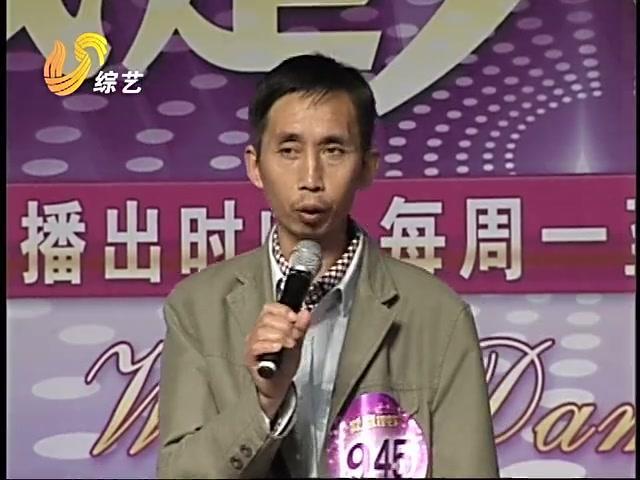 周立柯和杨玉玲结婚了吗