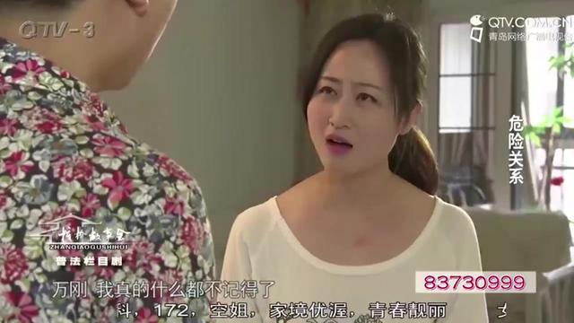 《危险关系》张东健热吻章子怡  唯美片段