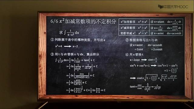 《大学数学(微积分)》
