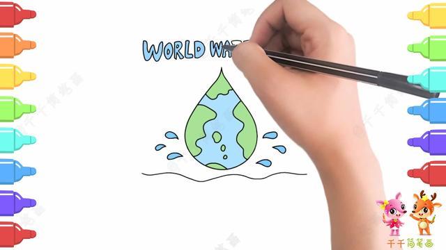 水简笔画图片-水简笔画图片素材免费下载-千库网