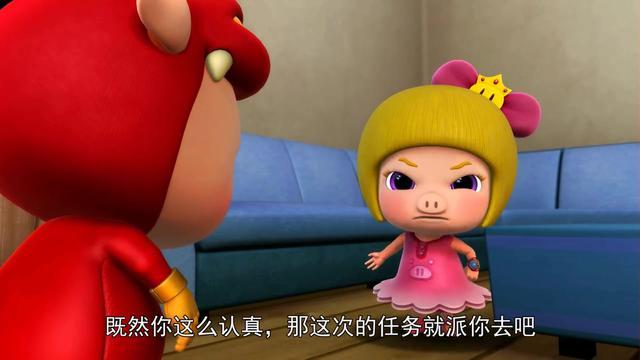 猪猪侠菲菲公主笑图片