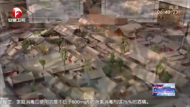 北京首家胡同博物馆史家胡同博物馆_网易视频